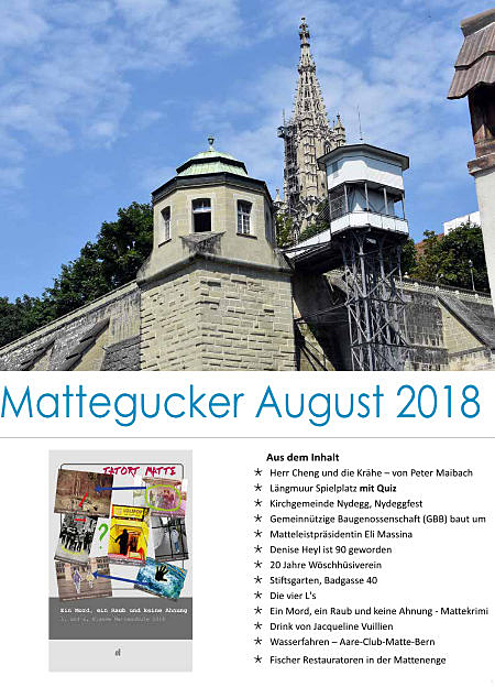 Aattegucker Cover 2018